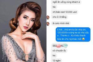 Sau Hoa hậu Diễm Hương, Hoàng Y Nhung cũng được mời 'ăn tối' giá 12.000 USD