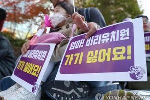 Hàn Quốc họp kín để giải quyết tham nhũng tại trường mầm non tư thục