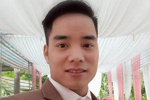 Chân dung gã em rể sát hại dã man chị dâu trong khách sạn ở Yên Bái