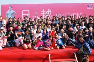 Sắp diễn ra cuộc thi chạy Ekiden lần thứ 3 tại Việt Nam với chủ đề 'Nhật Bản trong lòng Việt Nam'