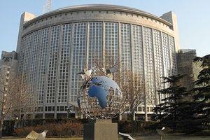 Trung Quốc đánh giá tầm quan trọng của hiệp ước hạt nhân Mỹ muốn đơn phương chấm dứt