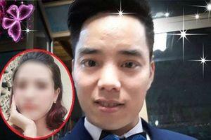 Ngỡ ngàng lời khai của gã em rể sát hại chị dâu trong khách sạn