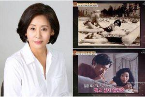 Á hậu Hàn Quốc và cuộc hôn nhân ác mộng bị chồng ép đóng phim 'nóng'