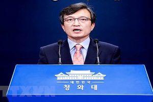Hàn Quốc sớm thực hiện thỏa thuận quân sự không xâm lấn với Triều Tiên