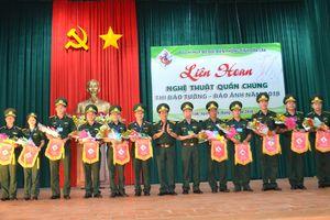 BĐBP Đắk Lắk: Liên hoan nghệ thuật quần chúng, thi báo tường - báo ảnh