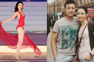 Điều ít biết về người vợ thứ 2 kém 14 tuổi của MC Anh Tuấn