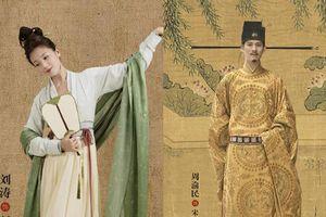 'Đại Tống cung từ' của Lưu Đào và Châu Du Dân tung loạt ảnh poster nhân vật đẹp mê hồn