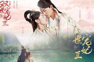 Điểm Douban của 'Song thế sủng phi 2': Fan khen tiến bộ so với phần 1 và hấp dẫn hơn cả 'Diên Hi công lược'