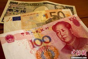 Trung Quốc công bố khối tài sản nhà nước lần đầu tiên