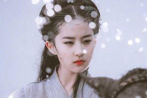 Ảnh quá khứ của Lưu Diệc Phi được khen như nữ thần