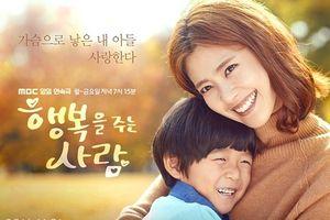 'Công chúa' Lee Yoon Ji trở lại màn ảnh nhỏ, chinh phục khán giả Việt