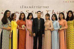 Nguyễn Phúc Lộc Thành - người 'lạ hóa' lục bát