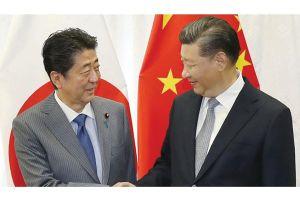 Mỹ đang đẩy Nhật Bản và Trung Quốc xích lại gần nhau
