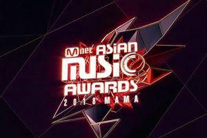 SM và YG đồng loạt tẩy chay Mnet, netizen mỉa mai: 'MAMA 2018 sẽ là concert trá hình của BTS?'