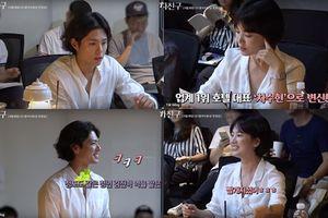 Tiết lộ video tại buổi đọc kịch bản 'Encounter' (Boyfriend) của Park Bo Gum và Song Hye Kyo