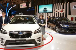 Subaru chính thức giới thiệu mẫu xe Forester thế hệ mới