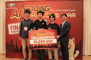 FPT Japan tổ chức Cuộc thi lập trình trí tuệ nhân tạo quy mô lớn nhất tại Nhật Bản