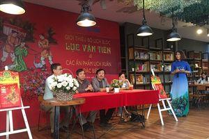Ngắm Lục Vân Tiên trên lịch bloc Xuân 2019