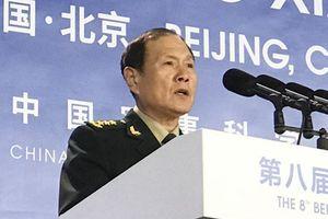 Diễn đàn an ninh của Trung Quốc 'né' vấn đề biển Đông vì quá nóng?