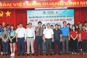 Gala phát động Cuộc thi 'Biến đổi khí hậu với Cuộc sống' – Chủ đề 'Hạn hán và xâm nhập mặn' tại TP. Hồ Chí Minh