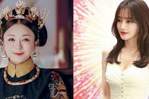 37 tuổi thì đã sao, 'Phú sát Hoàng hậu' Tần Lam vẫn trẻ đẹp như gái 18 nhờ bí quyết giữ dáng, dưỡng nhan này