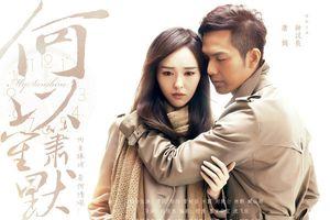 10 người tình màn ảnh điển trai của Đường Yên