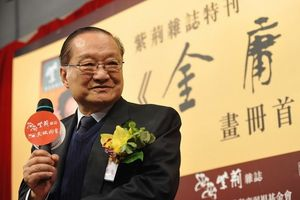 Huyền thoại truyện kiếm hiệp Kim Dung qua đời ở tuổi 94