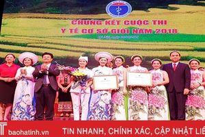 Hà Tĩnh giành giải nhất Chung kết cuộc thi 'Y tế cơ sở giỏi năm 2018'