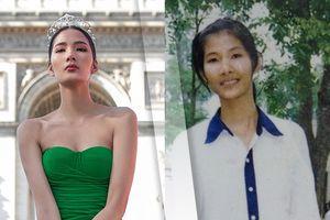 Ngắm nhìn loạt ảnh thuở bé của Á hậu Hoàng Thùy, người hâm mộ 'xém xíu' không nhận ra