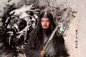 Những cuộc tỷ thí nổi tiếng trong tiểu thuyết Kim Dung, Cổ Long
