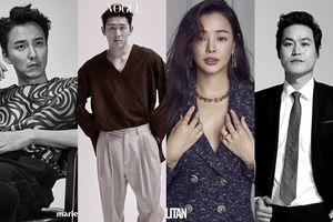 Nam diễn viên điển trai Go Joon, xác nhận tham gia cùng Kim Nam Gil, Kim Sung Kyun và Honey Lee trong 'Hot Blooded Priest'