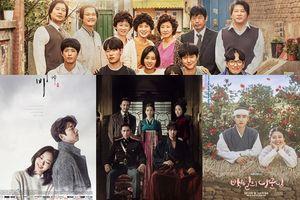Kết thúc với rating 'khủng', '100 Days My Prince' của D.O. trở thành 1 trong 4 phim truyền hình có rating cao nhất trong lịch sử đài cáp