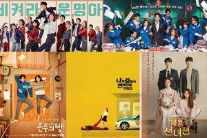Phim Hàn đầu tháng 11: Mở đầu cho cuộc đổ bộ của loạt bom tấn truyền hình, hứa hẹn sẽ phá đảo rating khi lên sóng