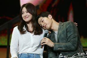 Một năm sau ngày cưới, Song Joong Ki và Song Hye Kyo đang làm gì?
