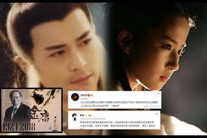 Dương Mịch, Lưu Diệc Phi cùng 'Quá Nhi' Cổ Thiên Lạc khóc thương trước sự ra đi của cố nhà văn Kim Dung