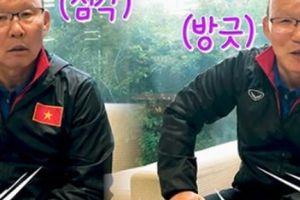 Nhà đài lớn nhất Hàn Quốc 'phá lệ' vì HLV Park Hang-seo