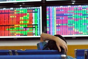 Chứng khoán 1/11: Nhiều cổ phiếu lớn chìm trong sắc đỏ, VN-Index quay đầu giảm điểm