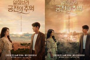 'Memories of the Alhambra' của Park Shin Hye và Hyun Bin, phát hành poster siêu đẹp, siêu lãng mạn nhưng đầy ẩn ý
