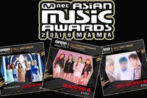 Taeyeon - BlackPink xuất hiện tại đề cử MAMA 2018: SM - YG đã tẩy chay thì liệu có khả năng nhận giải?