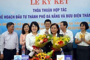 Đà Nẵng: Sở Kế hoạch Đầu tư và Bưu điện ký kết xử lý hồ sơ qua dịch vụ bưu chính công