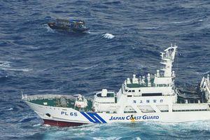 Nhật Bản truy tìm hòn đảo mất tích ngoài khơi Hokkaido
