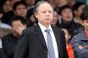 Nhiều giám sát và trọng tài V-League điều hành VCK U.21