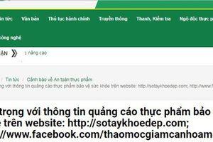 Cục An toàn thực phẩm cảnh báo thông tin quảng cáo sản phẩm Thảo mộc Hoa Mộc Lâm trên hai trang mạng