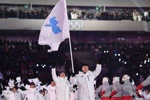 Hàn Quốc, Triều Tiên nhất trí đồng đăng cai Olympic 2032