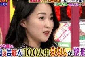 Nữ MC 'biến mất' sau phát ngôn sốc: 99/100 sao Hàn phẫu thuật thẩm mỹ