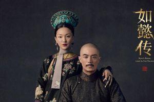 'Như Ý truyện' chính thức lên truyền hình, Châu Tấn - Hoắc Kiến Hoa sẽ tham gia họp báo