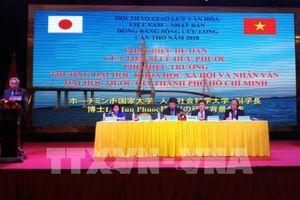 Nhật Bản là đối tác thương mại, đầu tư, du lịch lớn của Việt Nam