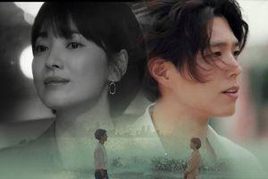 Park Bo Gum, Song Hye Kyo tựa ánh ban mai và màn đêm buồn trong teaser mới nhất của 'Encounter'