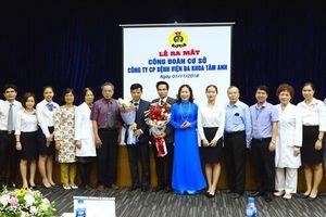 LĐLĐ quận Long Biên có thêm 1 CĐCS và 315 đoàn viên