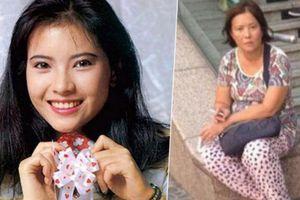 Hé lộ nguyên nhân cái chết bi thảm của ngọc nữ Lam Khiết Anh